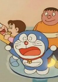哆啦A梦之大雄与未来笔记本OVA