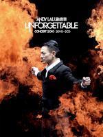 刘德华Unforgettable中国巡回演唱会2011