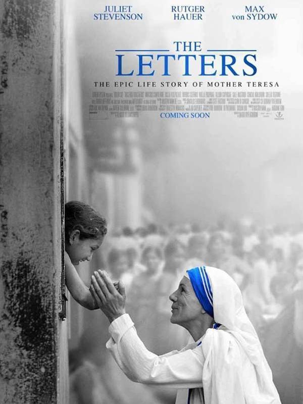 来自特蕾莎修女的信