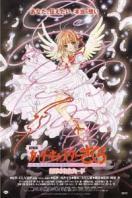 魔卡少女樱剧场版2:被封印的卡片