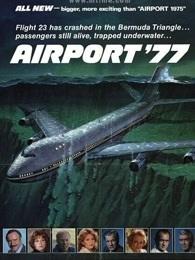 77年航空港(动作片)
