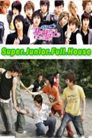 Full House 2006