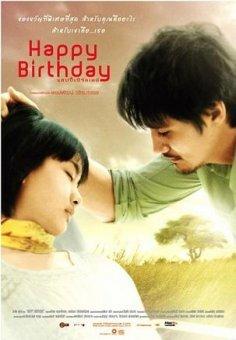生日快乐 泰国