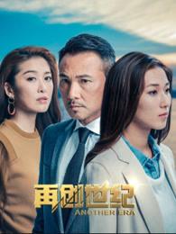再创世纪DVD版粤语