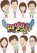 家族诞生 2010