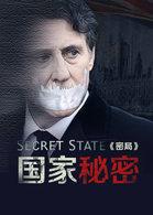 国家秘密第一季(美剧)