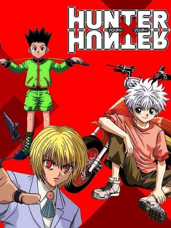 猎人×猎人1999版