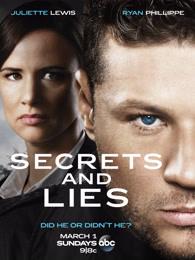 秘密与谎言 第一季