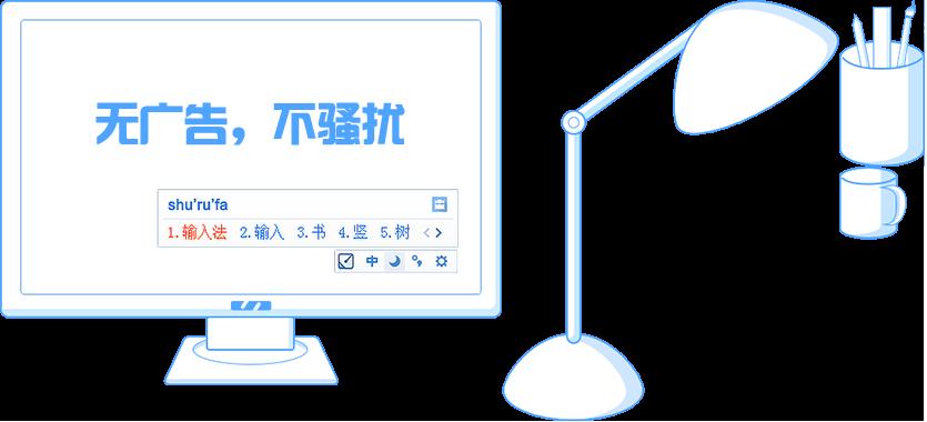手心打字法pc 2.6版下载