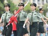 南京中医药大学女子国旗班亮相