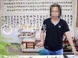 台州教师猥亵10岁女童 并给5块钱