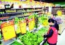 小山村走出百多名超市老板
