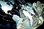 工业互联网安全论坛
