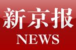 """""""北京时间 花开中国""""大型慢直播全面启动"""