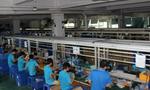 新疆昌吉:为中小企业建起融资快速通道