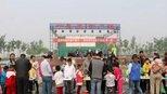 滨州这个地方要举办一场免费的亲子活动,快带着孩子一起来参加吧!