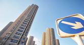 热点城市今年楼市政策确定:严调控 稳市场
