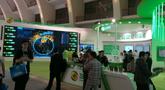 网络与信息安全博览会