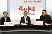 建言中国:互联网金融监管规范之路咋走?
