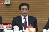 北京市代表团继续讨论习近平同志报告时一致认为  深刻把握新时代新使命新征程新理论