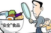 """刘晓庄:健康餐桌需政府当好""""守门人"""""""