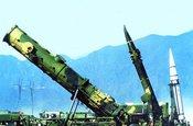 """中国导弹部队为何叫""""二炮""""?"""