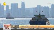 """大连湾海底隧道施工开始海上打""""地基"""""""