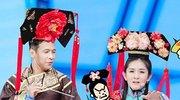 赵丽颖易烊千玺上演爆笑模仿秀