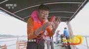 《生财有道》 20210615 生态中国沿海行——浙江宁海:涛声依旧 财路创新