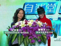 《舞林争霸》20130512:张傲月成功登顶夺冠军 唐诗逸舞出中国古典舞韵味