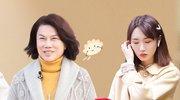 图鉴版第11期:董明珠包饺子