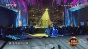 《精彩音乐汇》 20201121 2020群星演唱会 第三辑