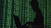 英媒称英国网络诈骗泛滥 500万人取消信用卡