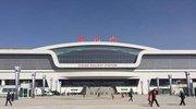 世界海拔最高的城市之一,也是青海省最富裕城市,至今没开通高铁