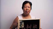 聂树斌母亲:满意判决结果 但儿子再也回不来了