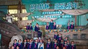青少年海洋馆之旅让八里庄的学生们大饱眼福!