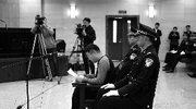 北京质检院原院长受贿获刑 涉五起受贿收受72万