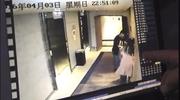 和颐酒店女子遇袭案公诉人: