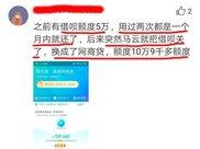 荣耀20将于5月21日上线,搭载麒麟980处理器,网友:价格也算可以