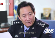 中国梦365个故事:神笔警探