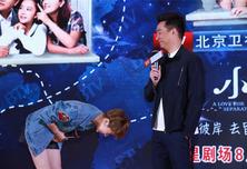 《小别离》 黄磊海清戏外是师徒戏里演夫妻
