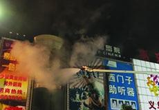广东惠东县发生火灾