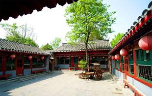 美国来的中国通:玩转京城不NG|四合院遇见高科技