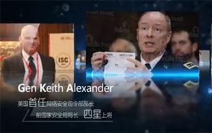 2015ISC 安全领袖峰会宣传片