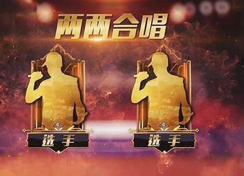 """2017《跨界歌王》赛制残酷 歌手见面就""""打"""""""