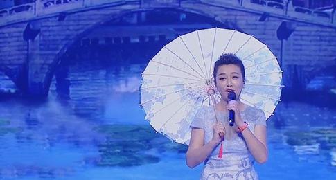 江珊演唱《梦里水乡》抒发淡淡相思