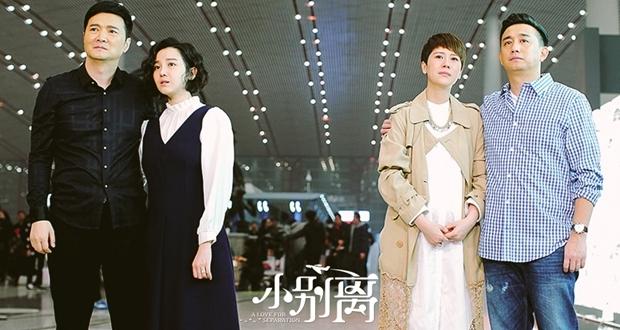 点击观看:年度暖心话题剧《小别离》登陆北京卫视