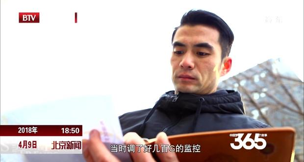 中国梦365个故事:守卫正义