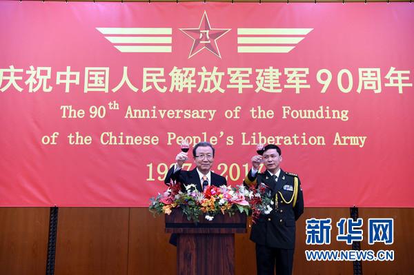 中国驻日本大使馆举行