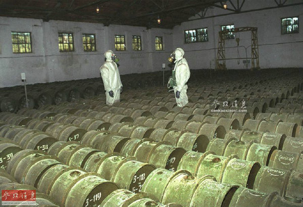 "The Russian chemical weapons destruction of "" "" slow down; speed of processing 7500 tons of nerve agents"
